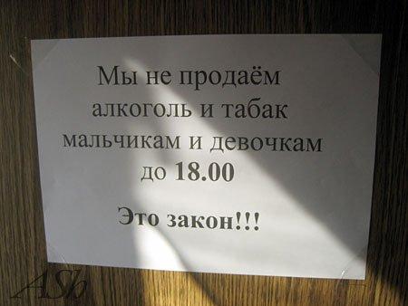 x_dcd09b8377.jpg